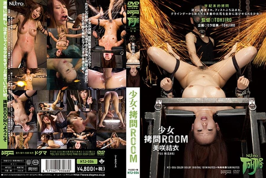 Torture room for (Yui Misaki) - 2018 (NTJ-006) [SD/800x450]