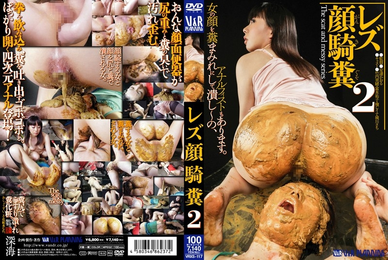 Lesbian feces face sitting domination 2018 (VRXS-117) [SD/768x432]