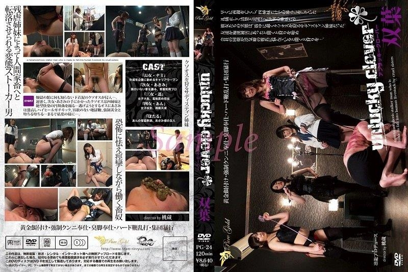 Cruel torture over a slave urine, shit and hard whipping 2018 (PG-24) [SD/720x480]