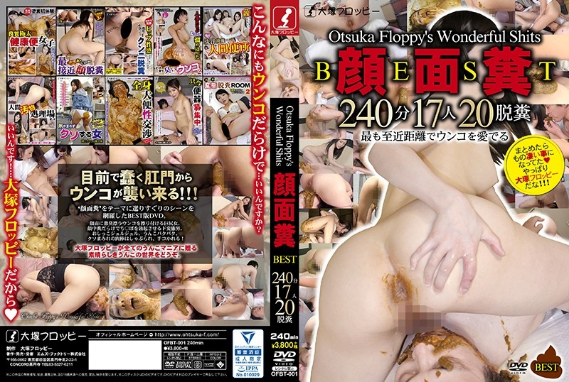 Face Shitting スカトロ フェイスシッティング Body Covered Feces 2018 (OFBT-001) [SD/720x404]