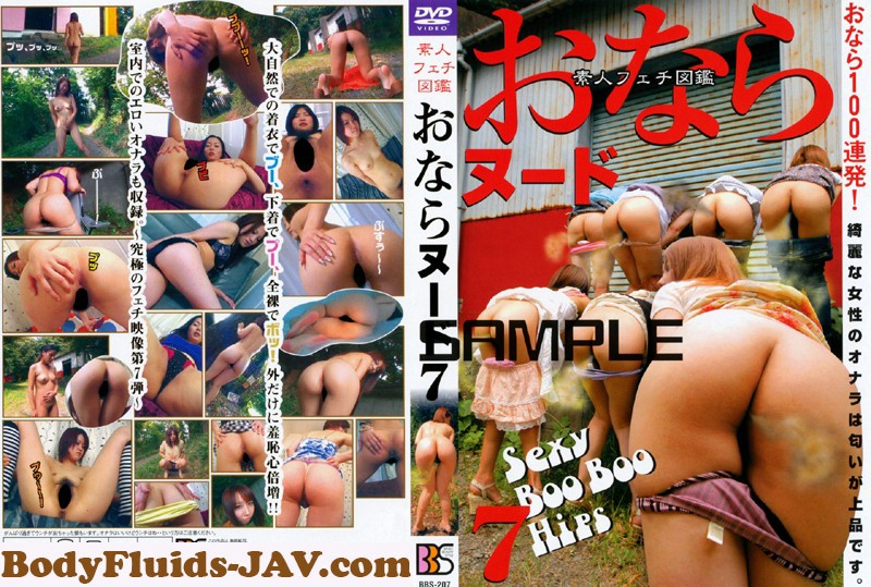 素人フェチ図鑑 おならヌード Fart Fetish Amateur Nude Picture Book 2019 (BBS-207) [SD/640x468]
