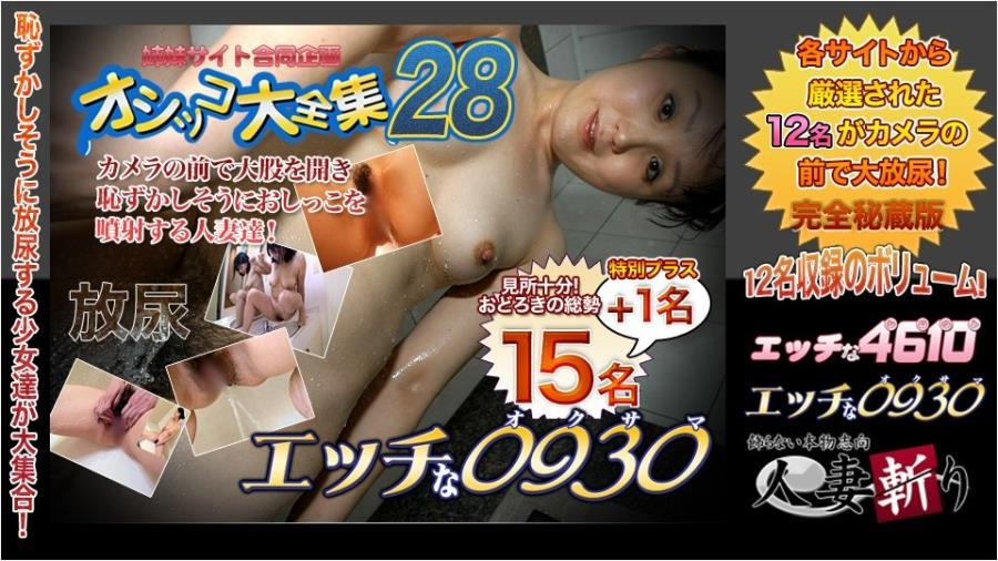 Uncensored Pissing おしっこ特集 2019 (H0930-Ki191123) [HD/1280x720]