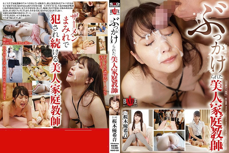 Bukkake Beauty Tutor ぶっかけ美の家庭教師 2020 (HBAD-520) [HD/1280x720]