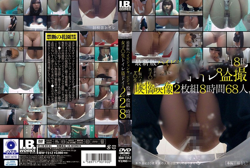 Pissing girls Toilet Voyeur 放尿女子トイレ盗撮 2020 (IBW-731z) [SD/560x316]
